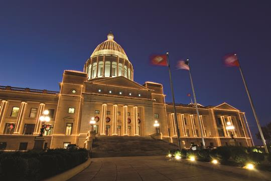 Arkansas State Capitol Little Rock
