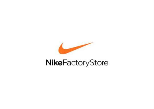 Asimilación dividir sed  Nike Factory Store - Outlets of Little Rock | Little Rock